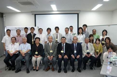 The 18th CODATA-DSAO TG Conference