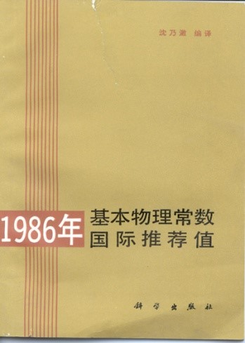 1986 International Recommoded Value of Fundamental Physical Constants publication