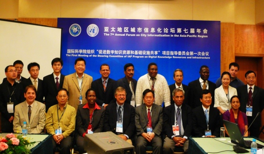 """Steering Committee meeting of """"IAP Program on Digital Knowledge Resources and Infrastructure in Developing Countries"""""""