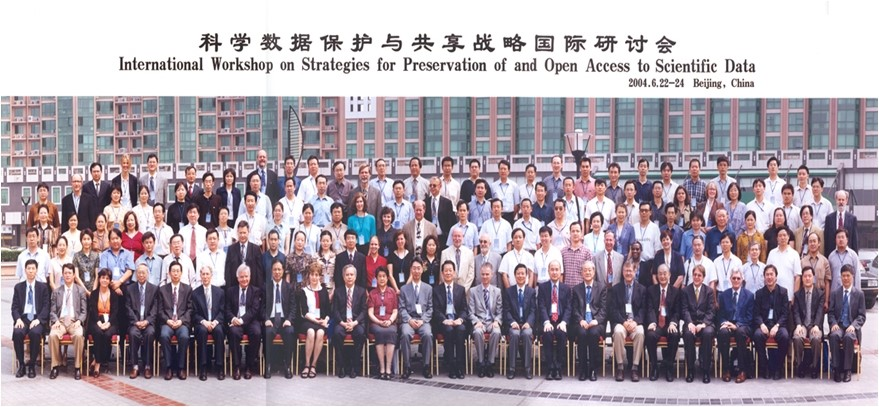 International Workshop on Strategies for Preservation of and Open Access to Scientific Data