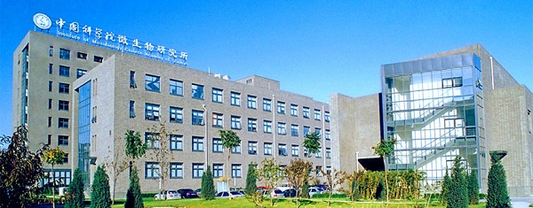 Institute of Microbiology, Chinese Academy of Sciences (CAS), China