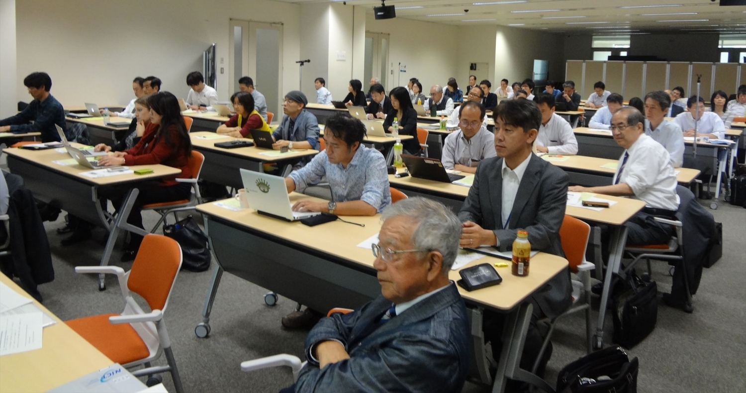 Japan Data Citation Workshop, 29th October 2015 - Attendees - (c) CODATA