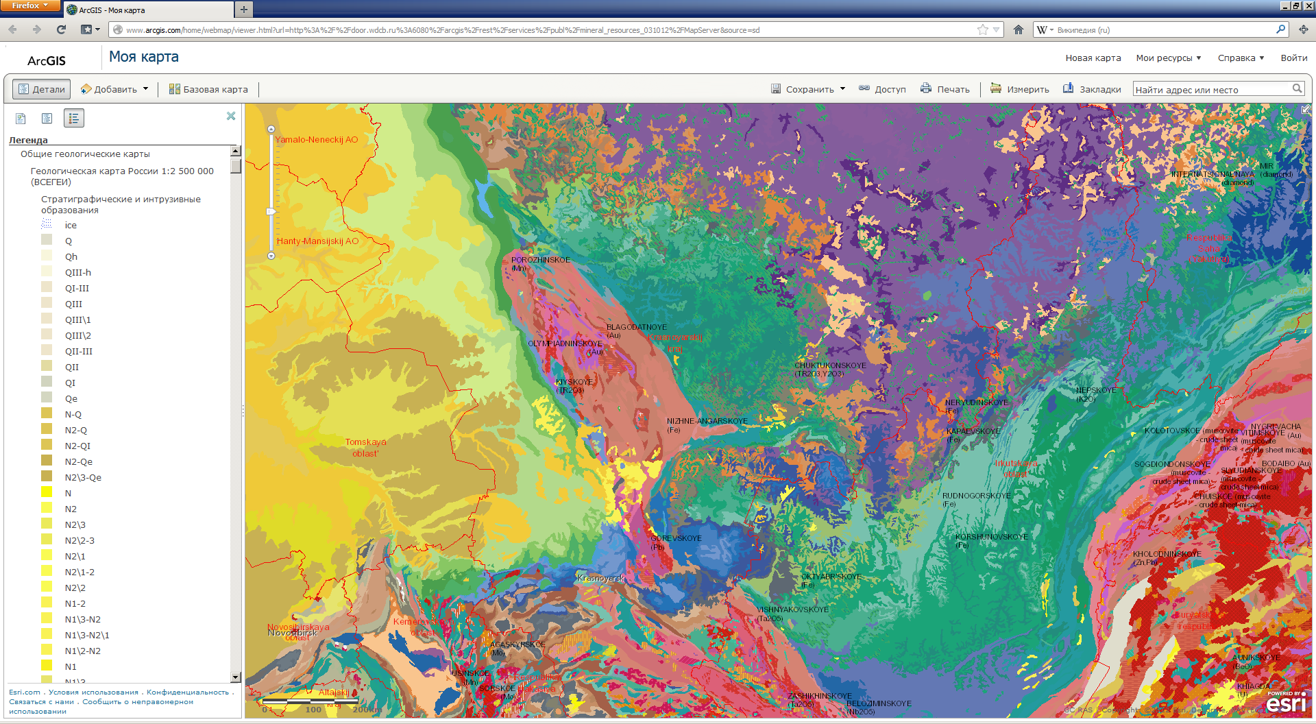 Cartographic web service: State Geological Map of Russia: Stratigraphic and Intrusive Formations (1:2 500 000)