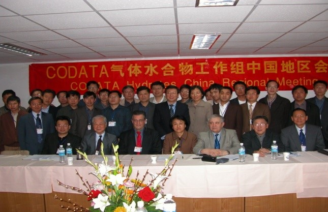 """Methane hydrate working group"" meeting participants, in 2004"